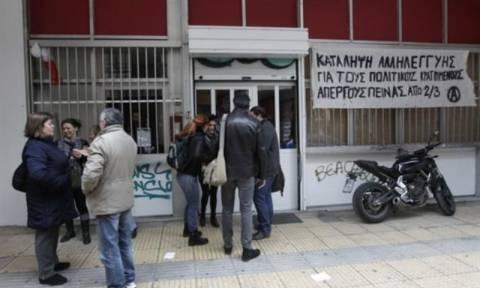 Κατάληψη από αντιεξουσιαστές στον ραδιοφωνικό σταθμό «105,5  στο Κόκκινο»