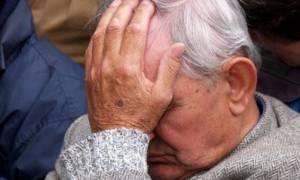 Συνταξιούχοι: Σταματήστε να κόβετε τις συντάξεις μας!