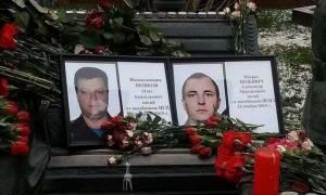 Ήρωας της Ρωσίας και με προεδρικό διάταγμα ο Ρώσος πιλότος που έπεσε νεκρός στη Συρία