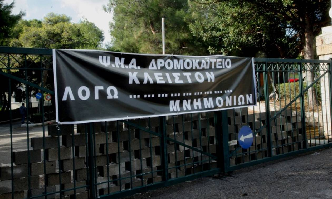 Δρομοκαϊτειο: Οι εργαζόμενοι έχτισαν την είσοδο!