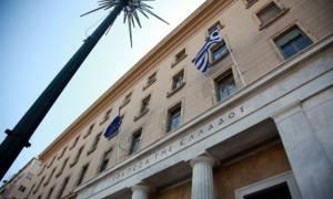 Τράπεζα της Ελλάδος: Mείωση των καταθέσεων τον Οκτώβριο