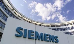 Σήμερα ξεκινάει η δίκη για το σκάνδαλο της Siemens