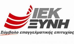 Ο «χρυσός» Τομέας Επισιτισμού ΙΕΚ ΞΥΝΗ Γλυφάδας πάει Κρήτη για να σαρώσει ξανά τα μετάλλια!