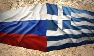 Μήνυμα της Ρωσίας στην Ελλάδα: Ξυπνήστε Έλληνες, κινδυνεύετε! (vid)