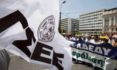 Γενική απεργία την ερχόμενη Πέμπτη – Ποιοι θα απεργήσουν