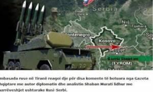 Ρώσος πρέσβης στα Τίρανα: Ο ρόλος της στρατιωτικής μας βάσης στη Σερβία