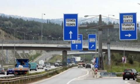 Θεσσαλονίκη: Καραμπόλα τριών αυτοκίνητων με τραυματίες στο τούνελ της Τούμπας