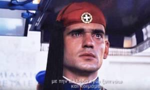 «Δεν σε φοβάμαι»: Το συγκινητικό βίντεο για την Ελλάδα που κάνει το γύρο του κόσμου! (vid)
