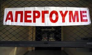 Γενική απεργία: Παραλύει η χώρα την Πέμπτη 3 Δεκεμβρίου - Ποιοί θα απεργήσουν