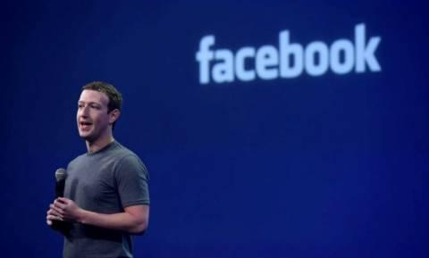 Πώς να πιάσετε δουλειά στο Facebook, από τον Μαρκ Ζάκερμπεργκ