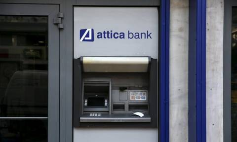 Attica Bank: Προχωρά δυναμικά στην Αύξηση Μετοχικού Κεφαλαίου της