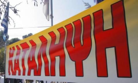 Κέρκυρα: Υπό κατάληψη για δεύτερη εβδομάδα το κτίριο του ΟΑΕΔ