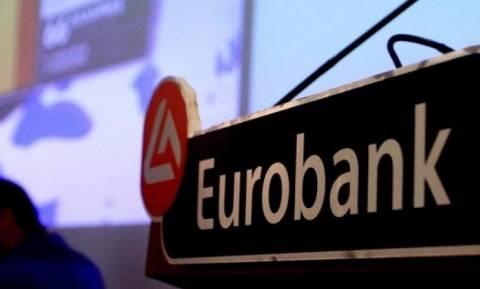 Την Τετάρτη 2/12 η διαπραγμάτευση των νέων μετοχών της Eurobank