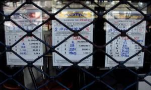 Κλειστά σήμερα Τρίτη τα πρακτορεία του ΟΠΑΠ