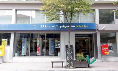 Ένοπλη ληστεία με λεία 450 ευρώ, σε ταχυδρομείο στο Περιγάλι Κορινθίας
