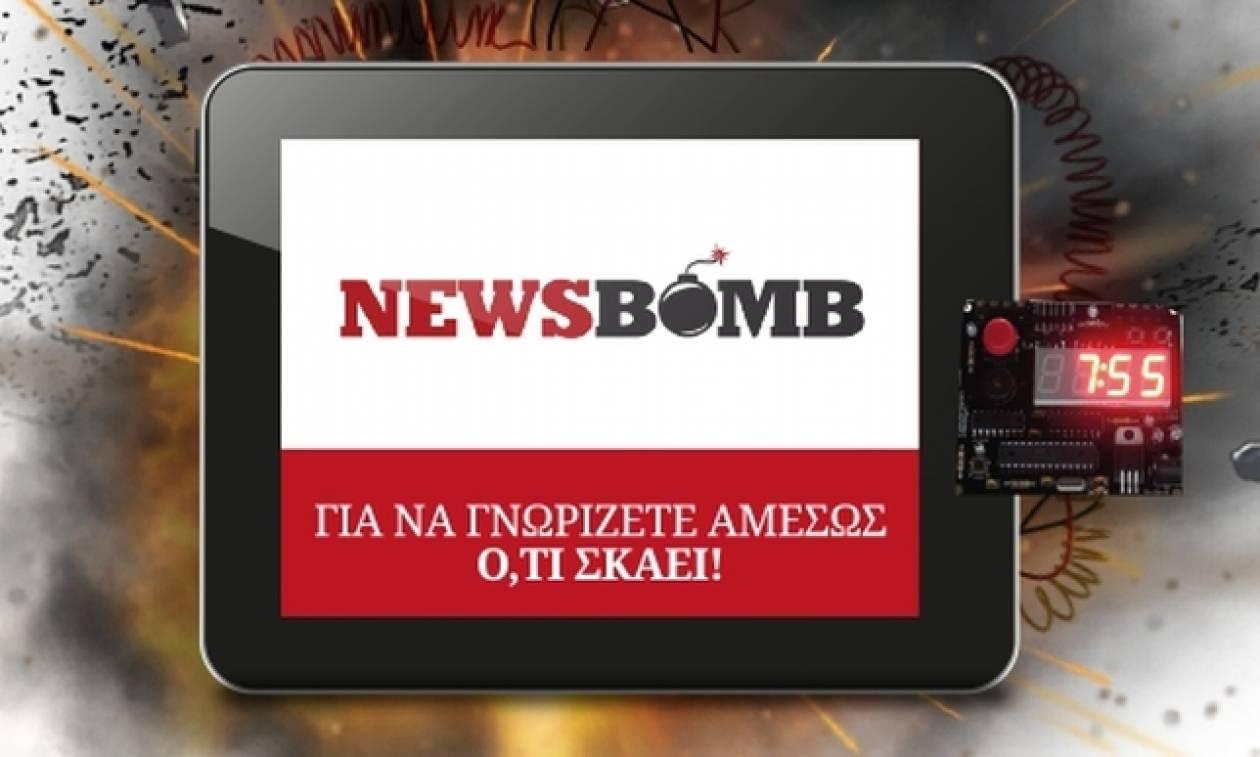 Το Newsbomb.gr σε mobile έκδοση