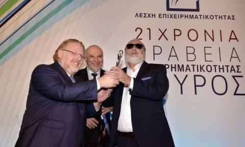 Η DEMO βραβεύεται για τις επιχειρηματικές της επιδόσεις