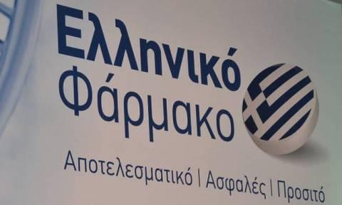 Επέκταση στην αγορά του Ιράν διερευνά η ελληνική φαρμακοβιομηχανία