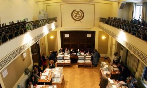 Σε απεργία προχωρούν την Πέμπτη (3/12) οι δικηγόροι της Αθήνας