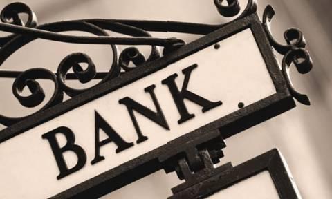 Τραπεζικά στελέχη: Ολική επαναφορά του ρόλου των τραπεζών