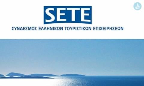 Αλλαγή της γενικής διεύθυνσης του ΣΕΤΕ