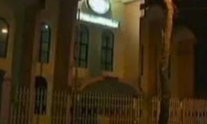 Σοκαριστικό: Κοπέλα πέθανε σε εξορκισμό μέσα σε εκκλησία (video+pics)