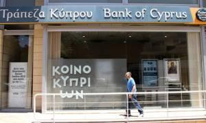 Τράπεζα Κύπρου: Χαμηλώνει το επιτόκιο για νέα στεγαστικά