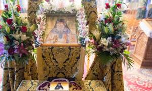 Η εορτή του Οσίου Πορφυρίου στην Μονή Βεροίας