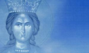 Eορτασμός Προστάτιδος Πυροβολικού, Αγίας Βαρβάρας (4/12)