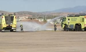 Πάφος: Ασκηση ετοιμότητας στο αεροδρόμιο