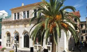 Προσλήψεις: 80 θέσεις εργασίας στο δήμο Κέρκυρας