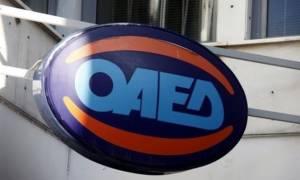 ΟΑΕΔ: Μέχρι σήμερα (4/12) οι ενστάσεις για τον κοινωνικό τουρισμό