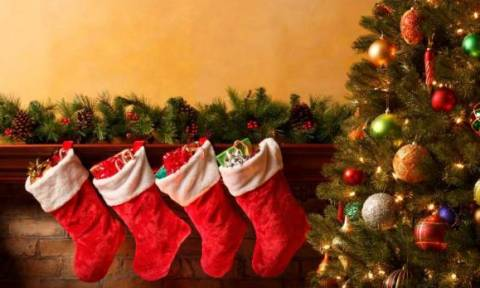 Δώρο Χριστουγέννων: Ποιοι το δικαιούνται - πότε είναι η καταληκτική ημερομηνία