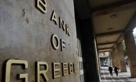 Oμολογία της ΤτΕ: Καμία ρήξη της κυβέρνησης με τους δανειστές