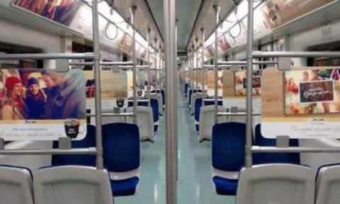«Big Brother» και εντός των συρμών του μετρό!
