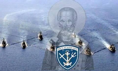 Άγιος Νικόλαος: Ο προστάτης των ναυτικών εορτάζει σήμερα 6/12 (video)