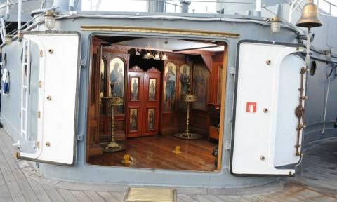 Δωρεάν η είσοδος για το κοινό στο θωρηκτό Αβέρωφ την Κυριακή