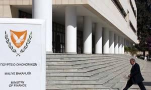 Οίκος Αξιολόγησης DBRS: Aναβάθμιση της μακροπρόθεσμης αξιολόγησης της Κύπρου