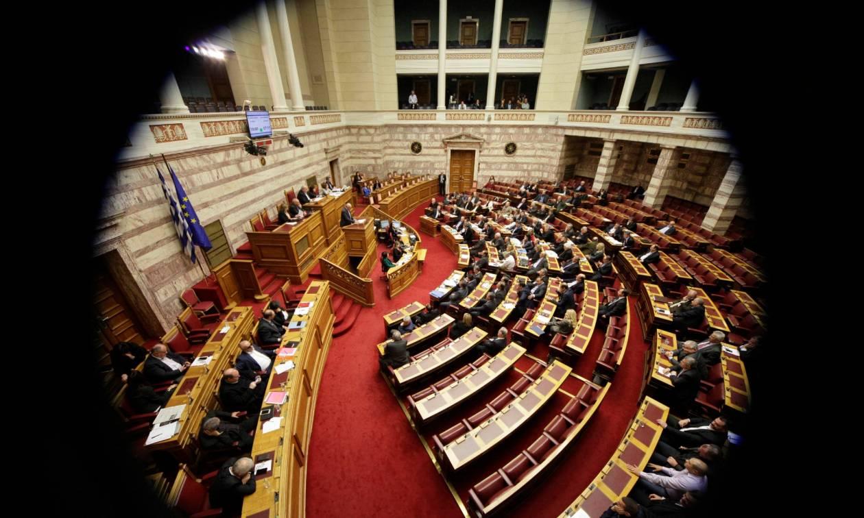 Δείτε LIVE την ονομαστική ψηφοφορία του προϋπολογισμού στη Βουλή