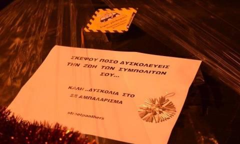 Οι φωτογραφίες που σαρώνουν: Πώς «τιμωρείται» το παράνομο παρκάρισμα στη Θεσσαλονίκη