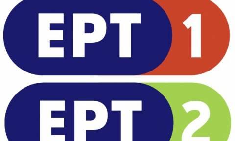 Δεκτές οι μεικτές παραγωγές στην ΕΡΤ