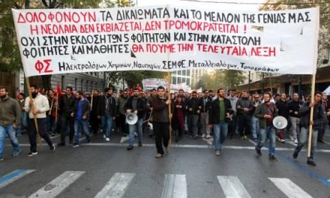 Επέτειος Γρηγορόπουλου: Ολοκληρώθηκε η πορεία μαθητικών και φοιτητικών συλλόγων