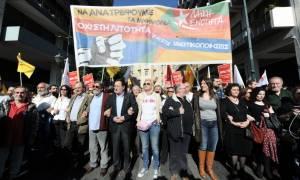 Λαϊκή Ενότητα: Στους δρόμους για την ανακεφαλαιοποίηση των τραπεζών