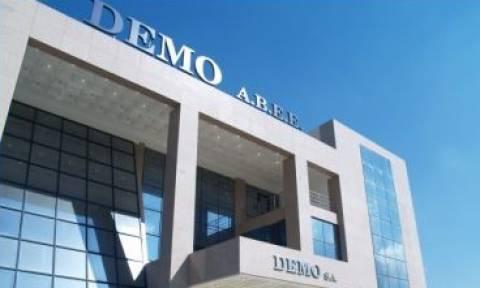 DEMO: Προσφορά ιατρικού εξοπλισμού στο ΕΠΑΛ Κρυονερίου
