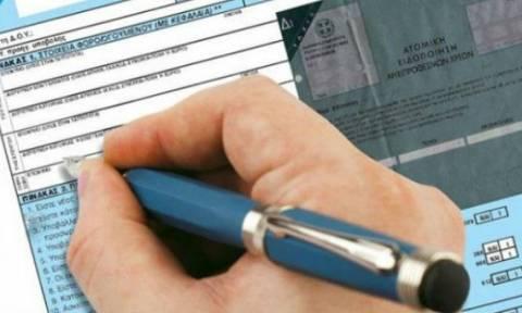 ΥΠΟΙΚ: Δεν πρόκειται να υπάρξει έκτακτη επιβολή φόρου στο εισόδημα