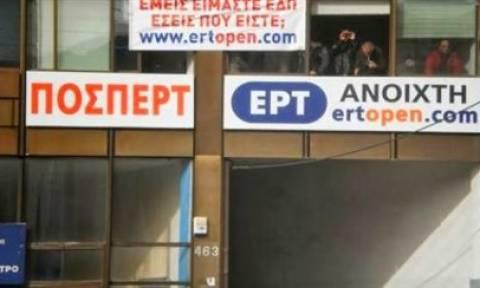 Δεύτερη απόπειρα κατάσχεσης των μηχανημάτων της ERTopen
