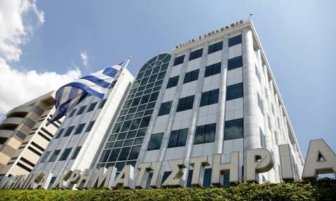 ΣΜΕΧΑ: Σημαντικό βήμα η απελευθέρωση του Χρηματιστηρίου από τα capital controls