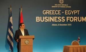 Υπογραφή συμφωνιών Ελλάδας - Αιγύπτου