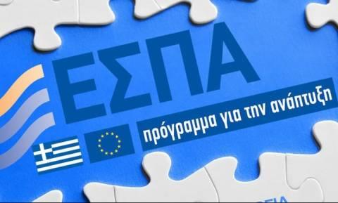 ΕΣΠΑ: Εντός Δεκεμβρίου το πρόγραμμα για τη νεοφυή επιχειρηματικότητα