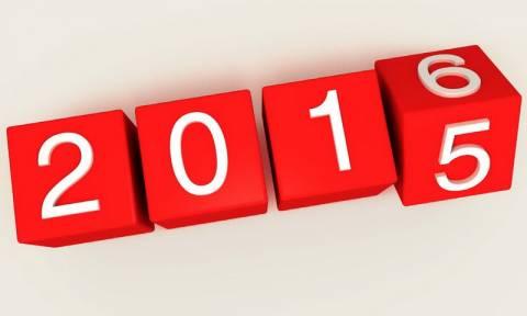 Αργίες 2016: Τα τριήμερα και τα τετραήμερα της νέας χρονιάς